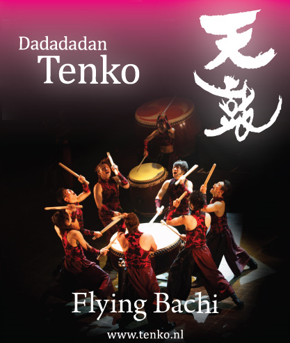 Dadadadan Tenko - Flying Bachi