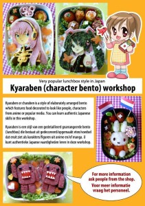 kyarabenworkshop