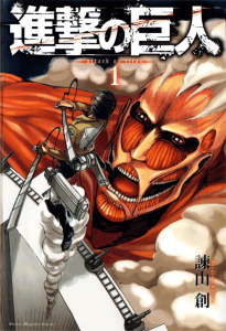Eerste volume van Attack on Titan, in Japan uigebracht door Kodansha op 17 maart 2010.
