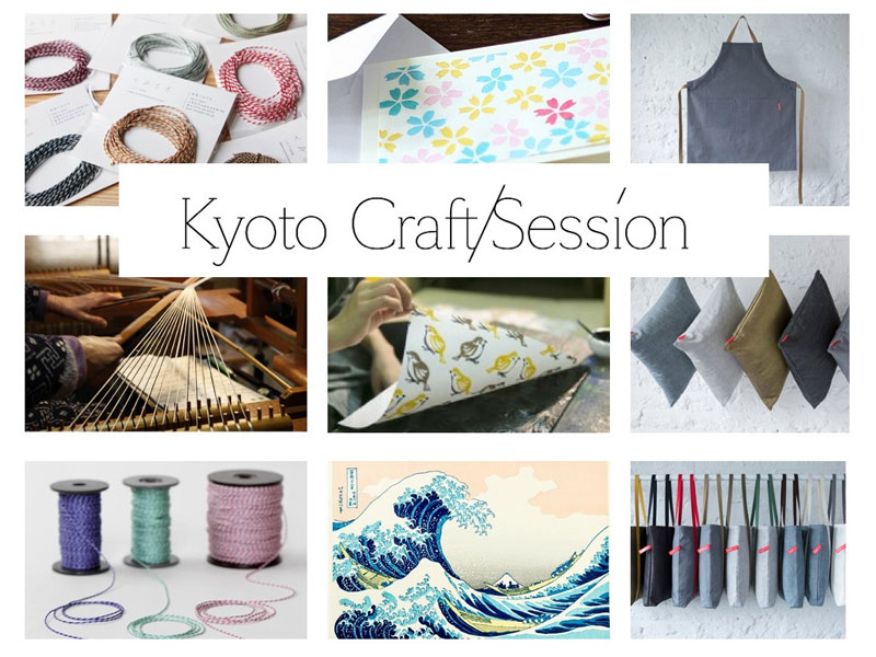 kyoto-craft-session