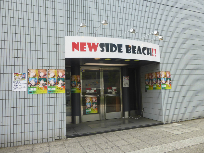 LEZARD-newside_beach