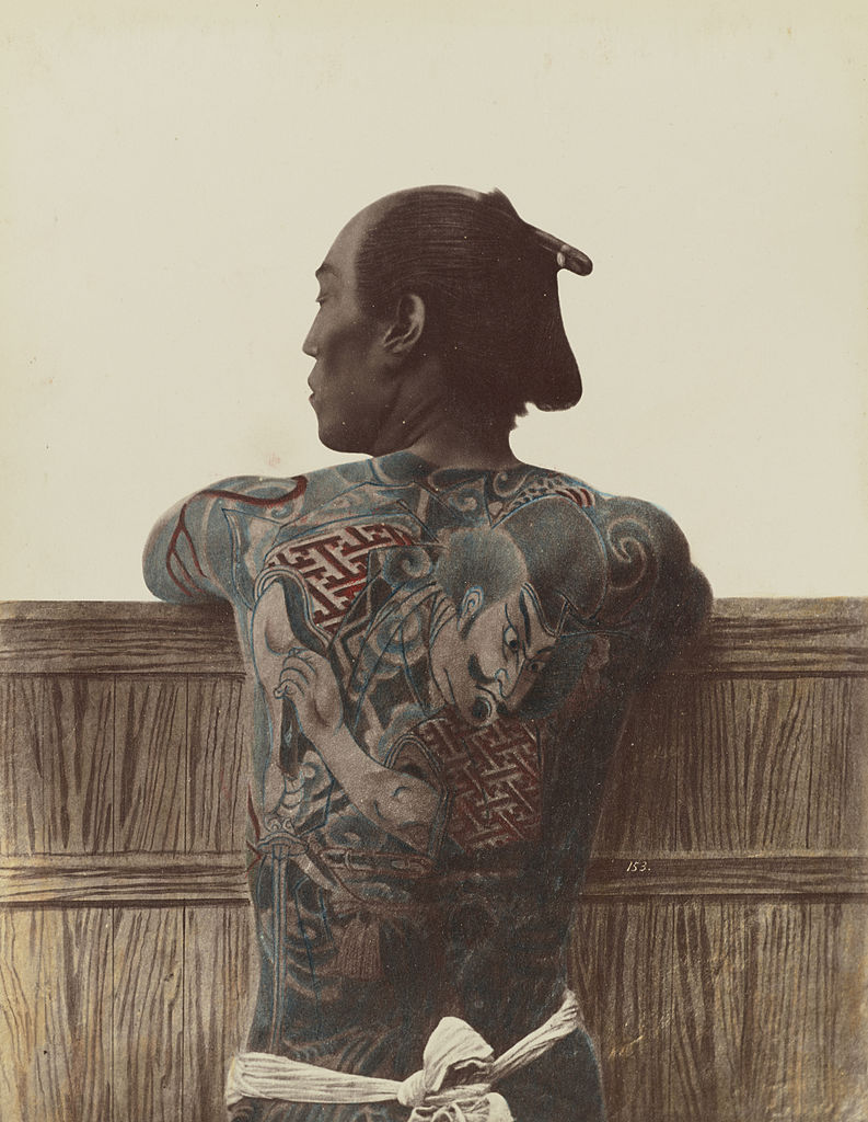 Japanese Tattoo; Kusakabe Kimbei (Japanese, 1841 - 1934, active 1880s - about 1912), or Baron Raimund von Stillfried (Austrian, 1839 - 1911); Japan; 1870s - 1890s; Hand-colored albumen silver print
