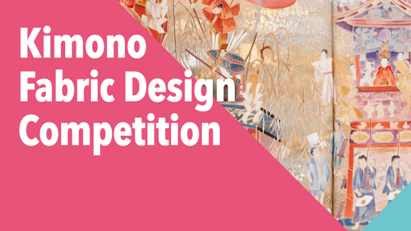 fabricdesigncompetition2016