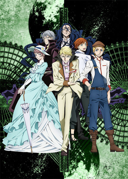 Bungou_Stray_Dogs_2nd_Season