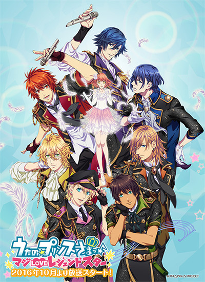 Uta_no_Prince-sama_Maji_LOVE_Legend_Star