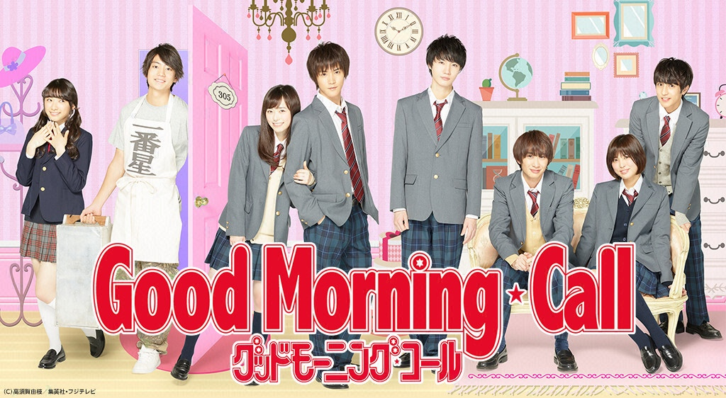 Good Morning Call (Netflix Original)