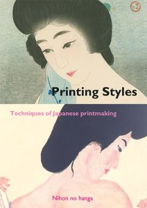 Printing Styles: Techniques of Japanese Printmaking