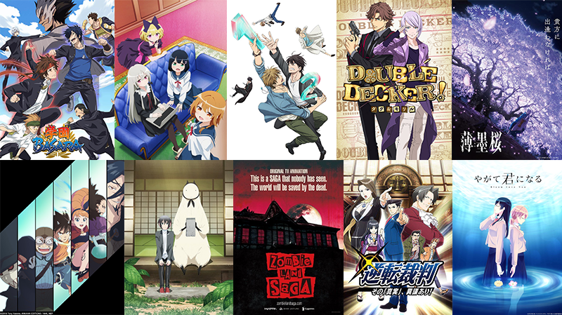 Anime Fall 2018 10 Titles To Look Forward