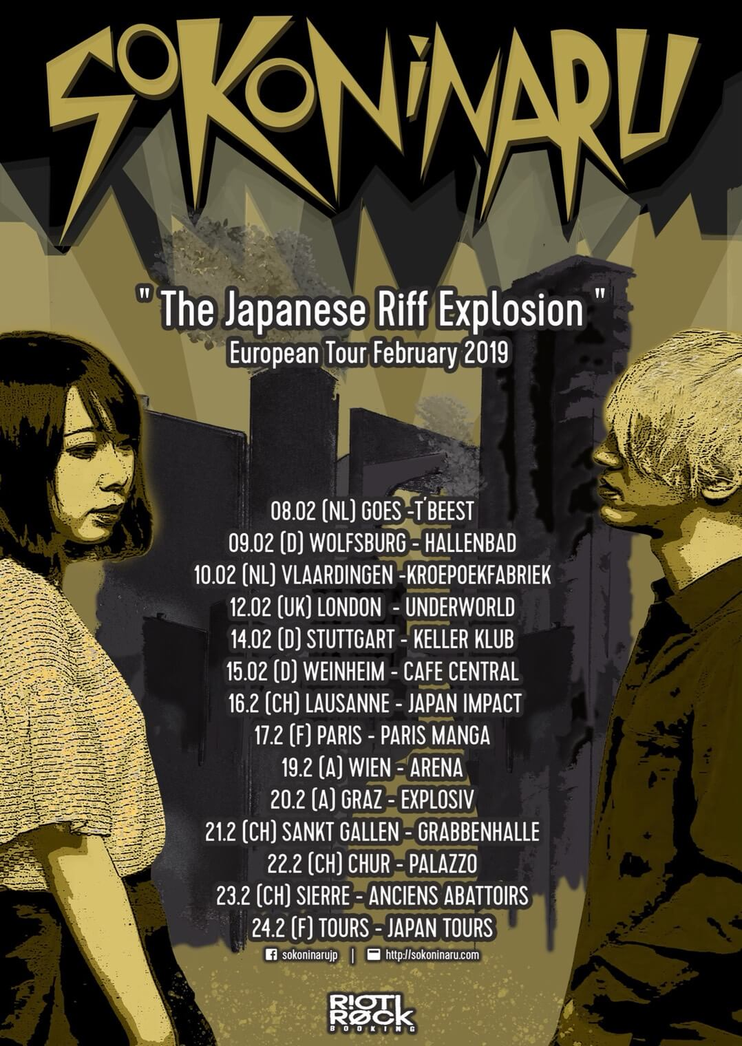 sokoninaru announce European Tour 2019: The Japanese Riff Explosion