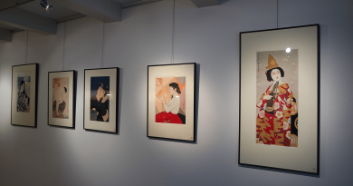 Nihon no hanga: Collected and Shared - Fotografie: Francisca Hagen for AVO Magazine