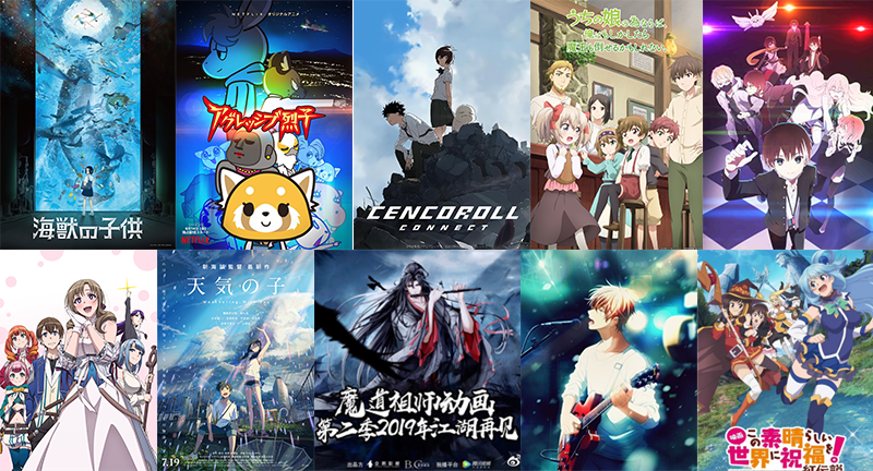 New Anime 2019 Summer Summer Anime 2019: 10 titles to look forward to! • AVO Magazine
