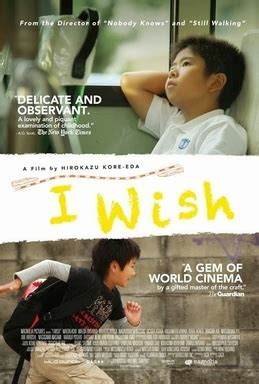 I Wish | Shirogumi Inc. BIGX